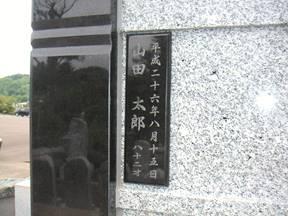 http://hokkaido.chuo-reien.com/wp/wp-content/uploads/hpb-media/PICT0216.JPG